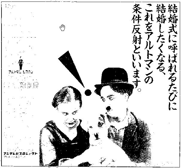 f:id:shimamukwansei:20170128122523p:image:w640