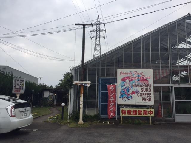f:id:shimamukwansei:20170222213223p:image:left