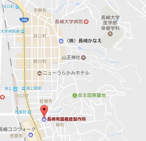 f:id:shimamukwansei:20170224183650p:image