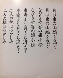 f:id:shimamukwansei:20170224212131j:image