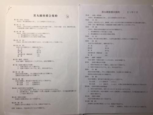 f:id:shimamukwansei:20170224235215p:image