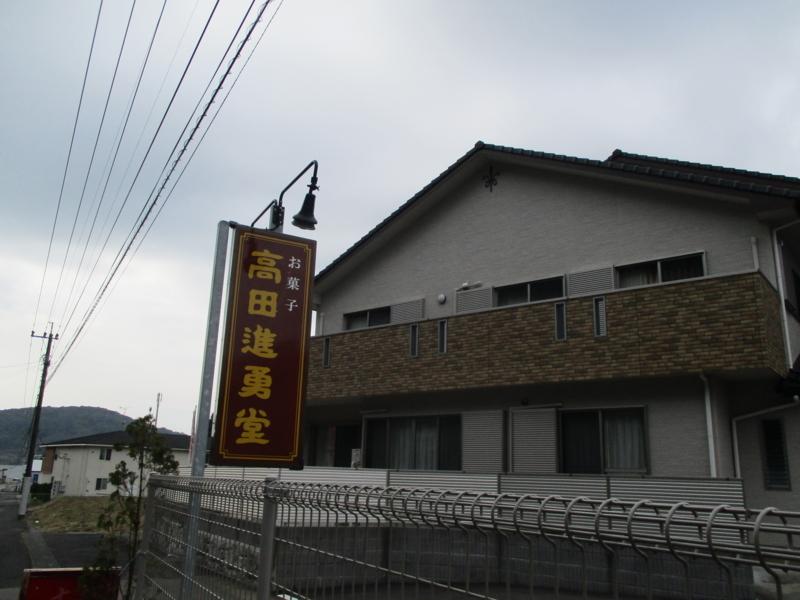 f:id:shimamukwansei:20171226125028j:image:left