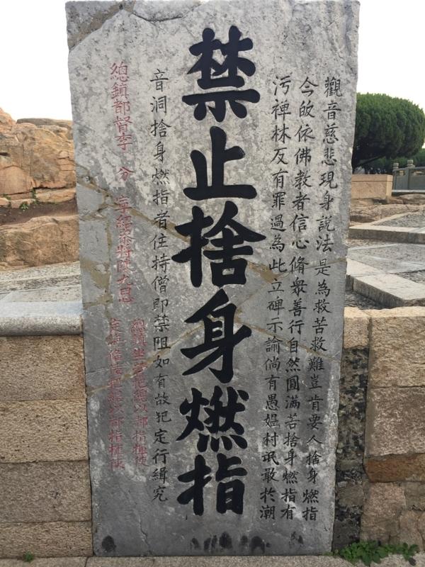 f:id:shimamukwansei:20180116142734j:image:w640