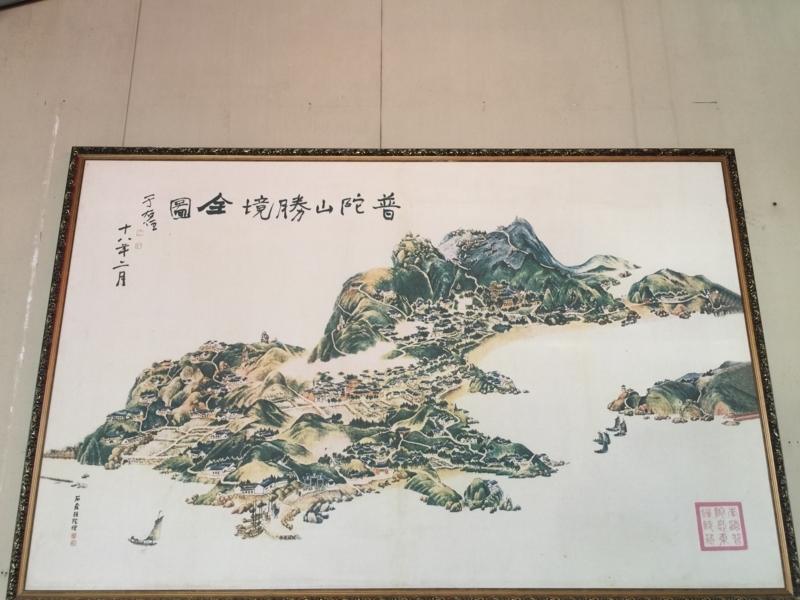 f:id:shimamukwansei:20180116143209j:image:w640