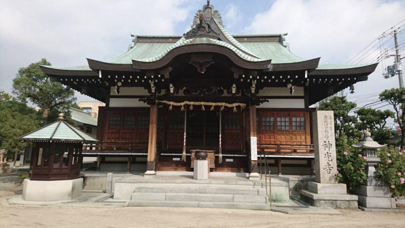 f:id:shimamukwansei:20180116180815p:image:left