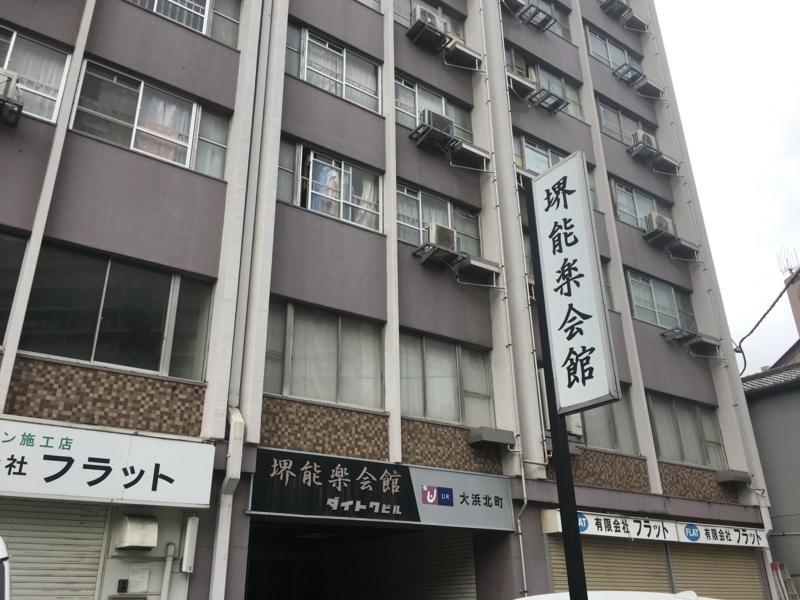 f:id:shimamukwansei:20180121235817j:image