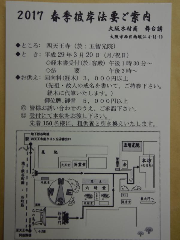 f:id:shimamukwansei:20180122013035j:image:w640:left