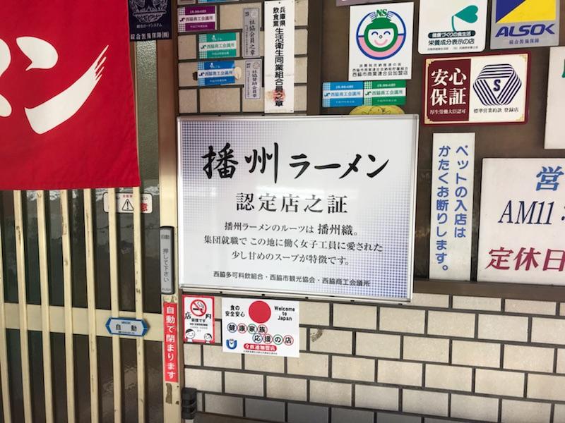 f:id:shimamukwansei:20180122134552j:image