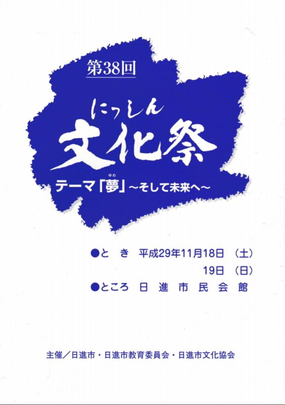 f:id:shimamukwansei:20180128234342p:image