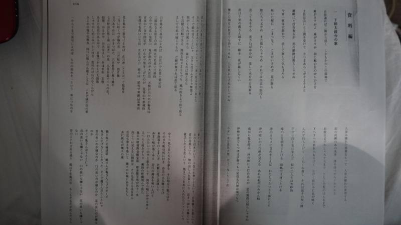f:id:shimamukwansei:20180227204558j:image:left