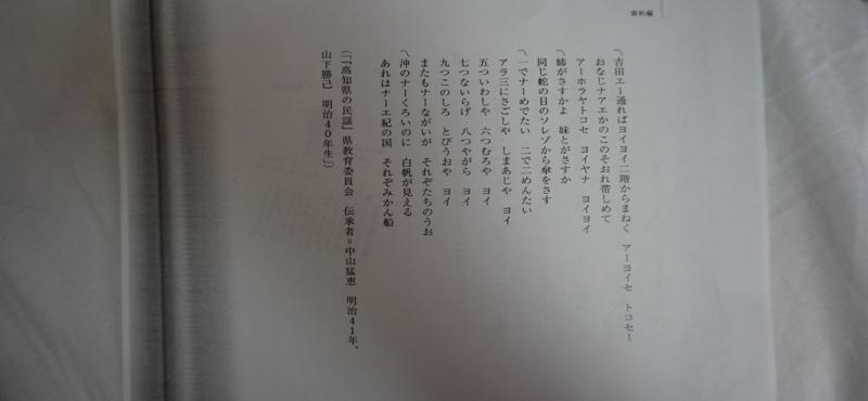 f:id:shimamukwansei:20180227204657j:image:left