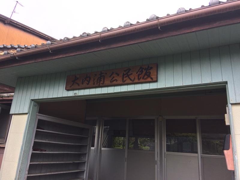 f:id:shimamukwansei:20180902095804p:image:left