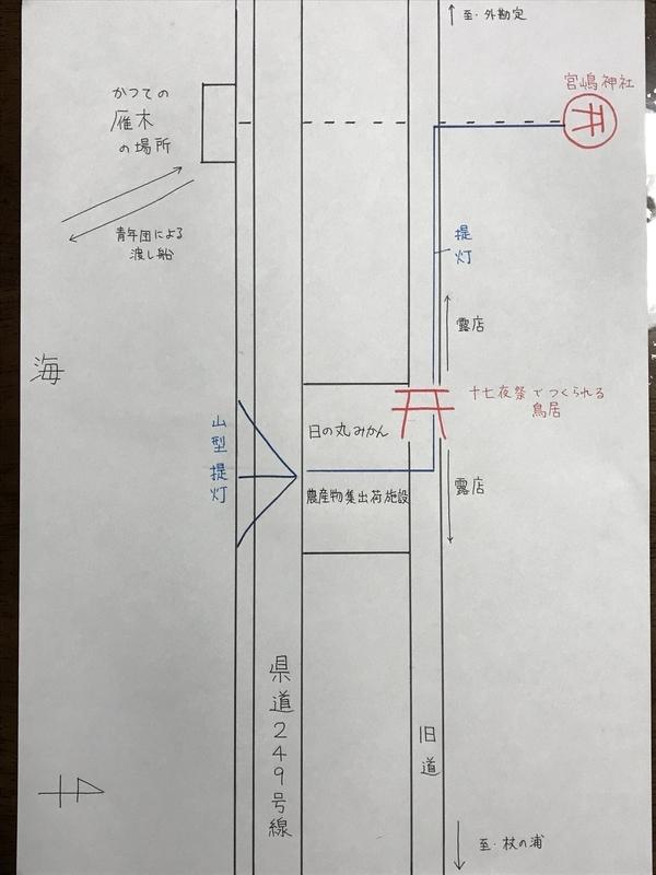 f:id:shimamukwansei:20180903215823j:image:left