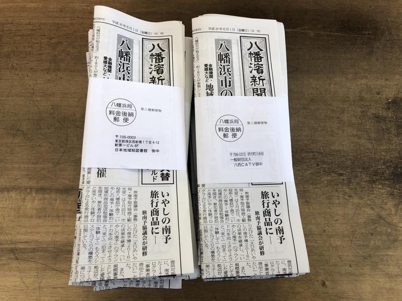 f:id:shimamukwansei:20180904230317j:image:left