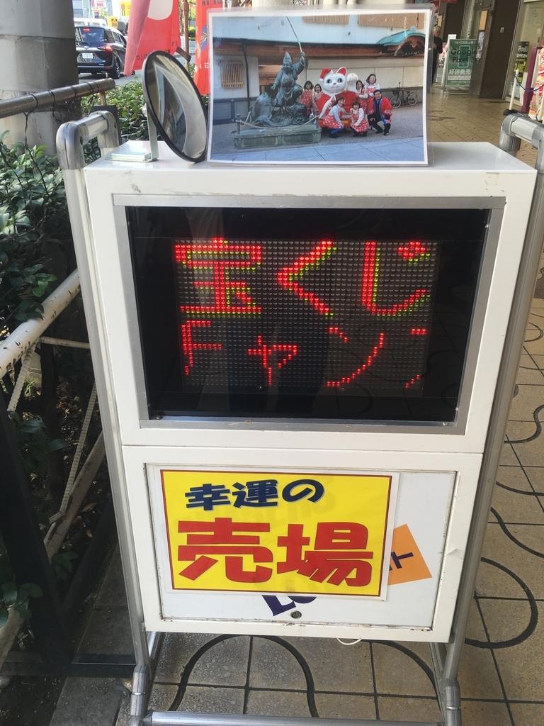 f:id:shimamukwansei:20190204234200j:plain