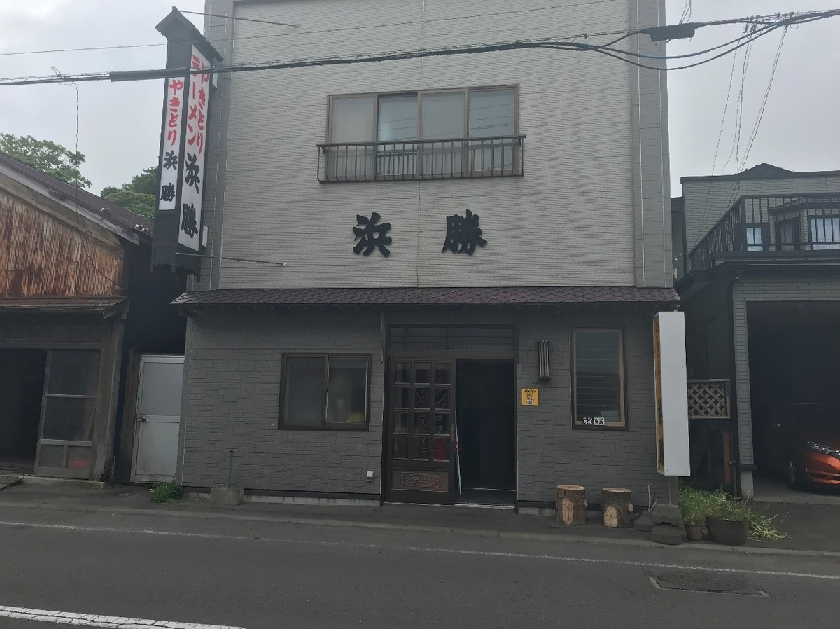 f:id:shimamukwansei:20191101200259j:plain