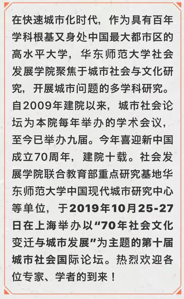 f:id:shimamukwansei:20191102154754j:plain