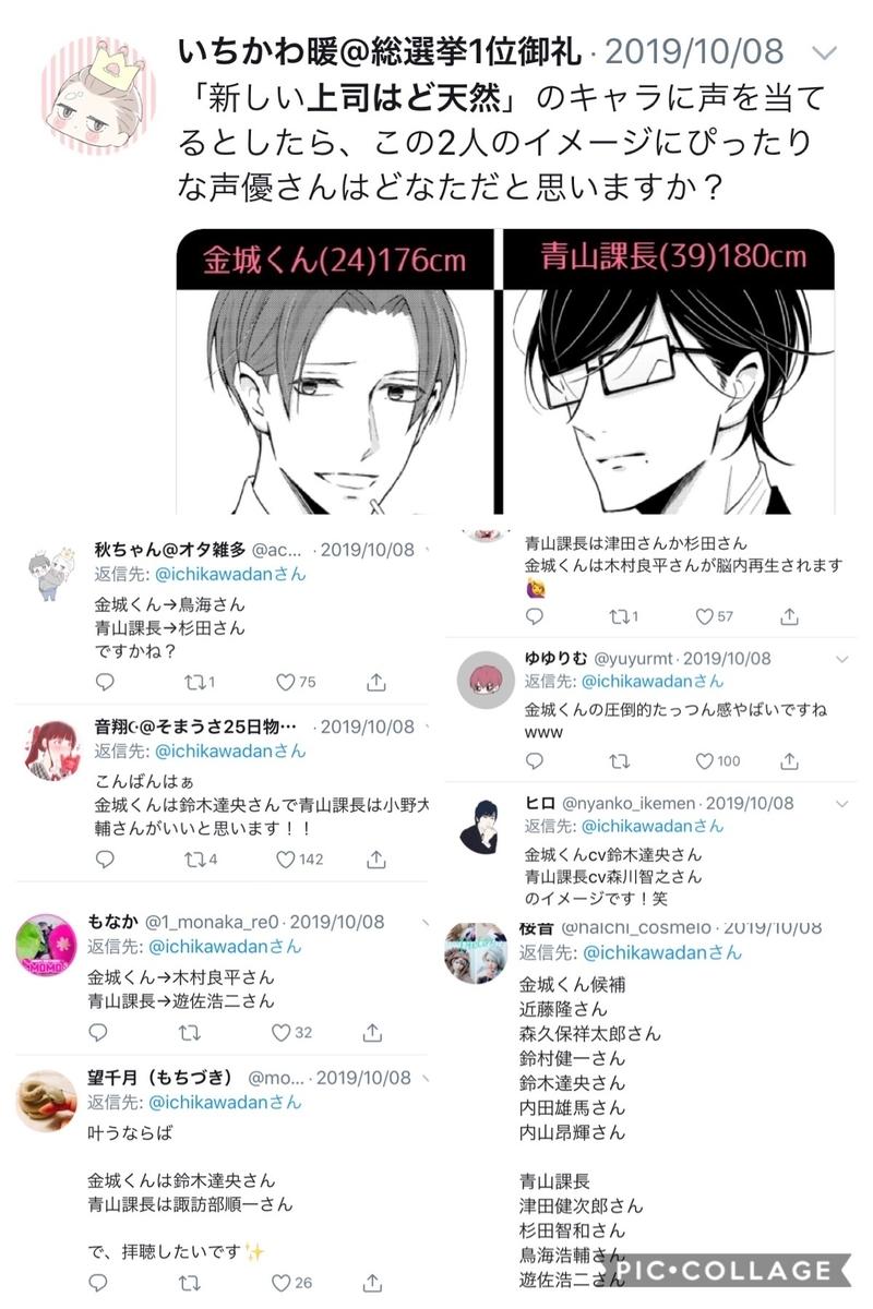 f:id:shimamukwansei:20200112010651j:plain