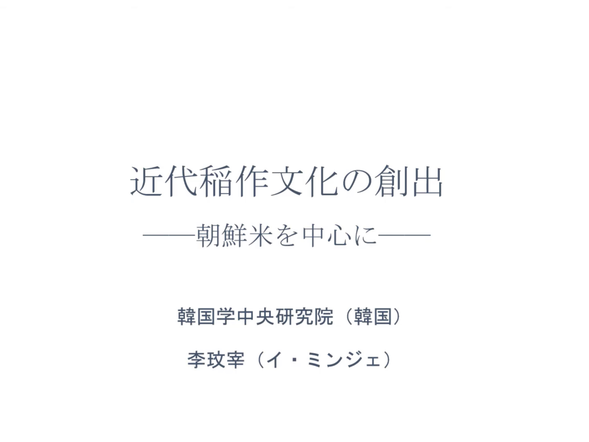 f:id:shimamukwansei:20201004143300p:plain