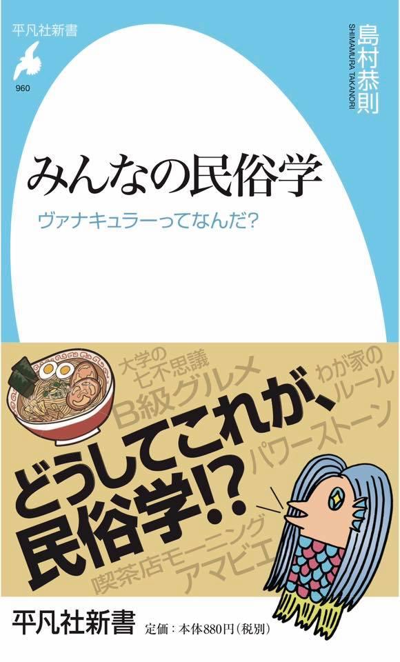 f:id:shimamukwansei:20201006213220j:plain