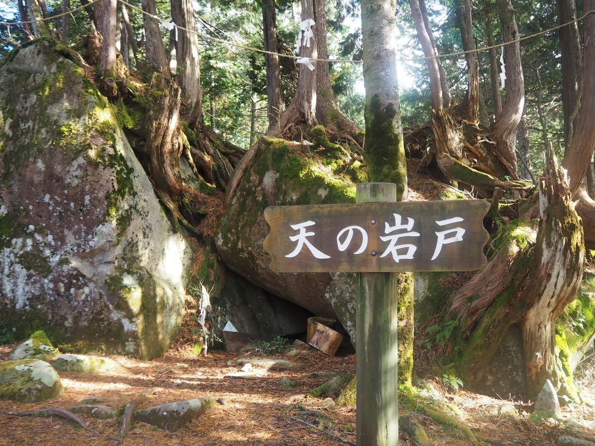 f:id:shimamukwansei:20210108183225j:plain