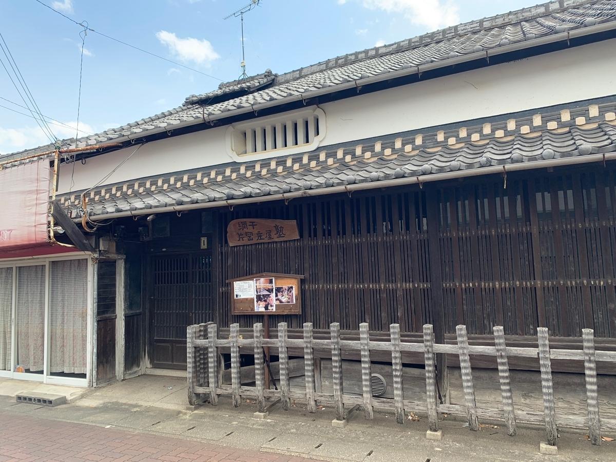 f:id:shimamukwansei:20210111132522j:plain