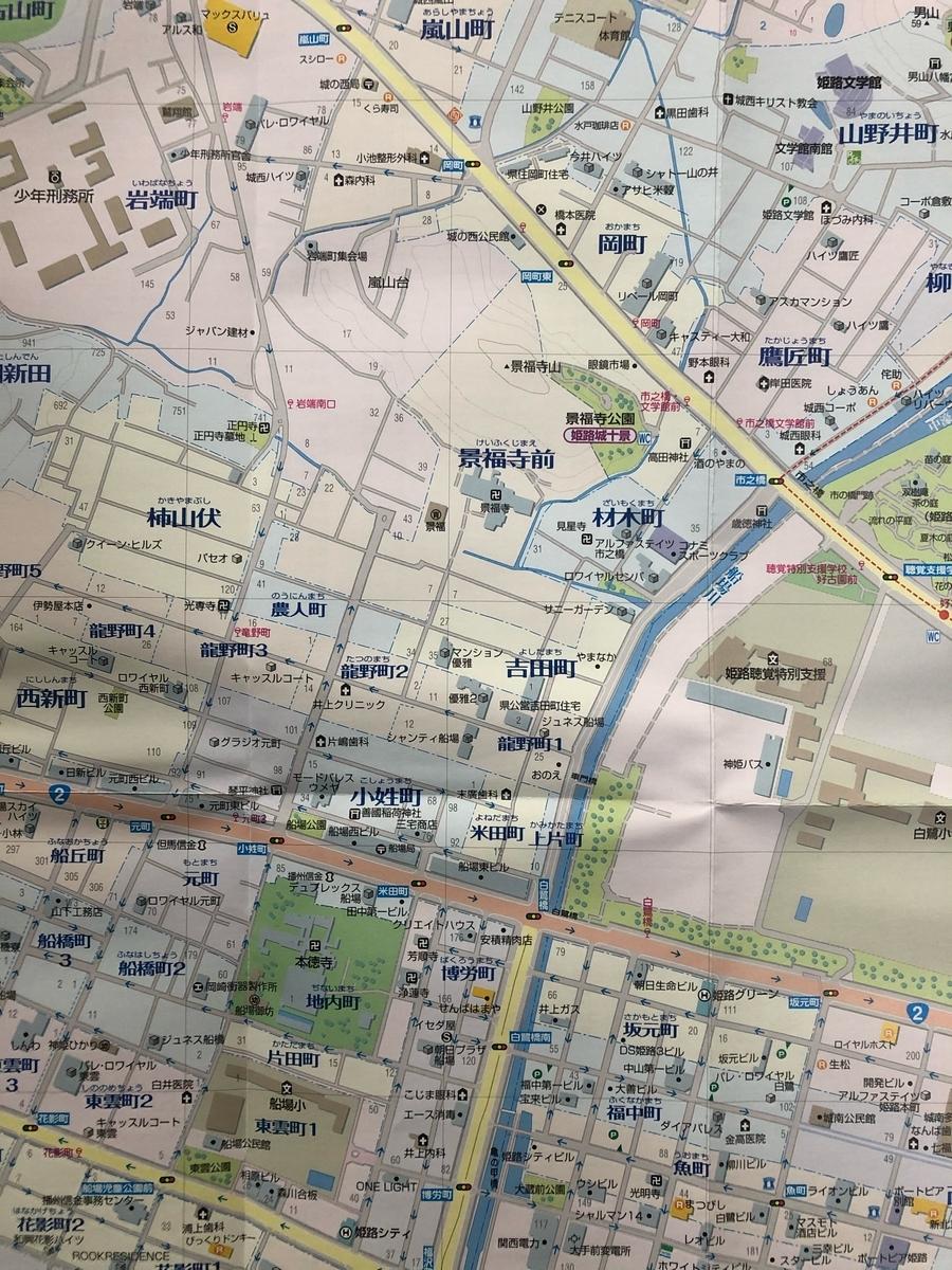 f:id:shimamukwansei:20210112110830j:plain