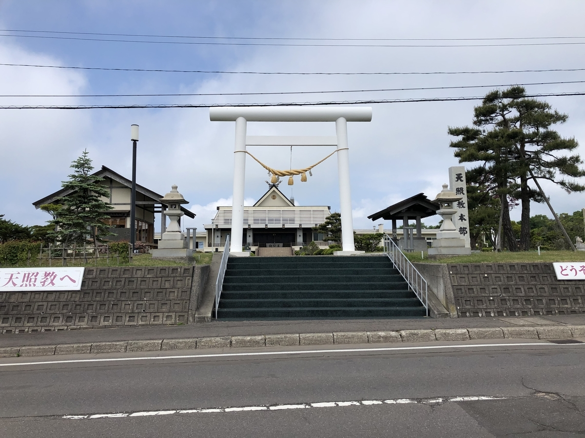 f:id:shimamukwansei:20210112170507j:plain