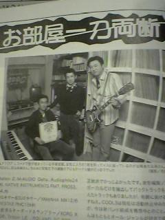 f:id:shimamura-music:20060315112849j:image