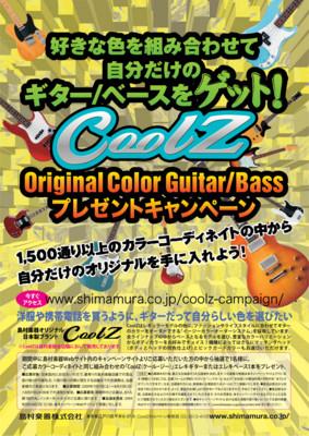 f:id:shimamura-music:20090731120712j:image
