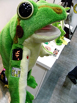 f:id:shimamura-music:20090826151552j:image