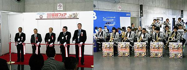 f:id:shimamura-music:20090826162642j:image