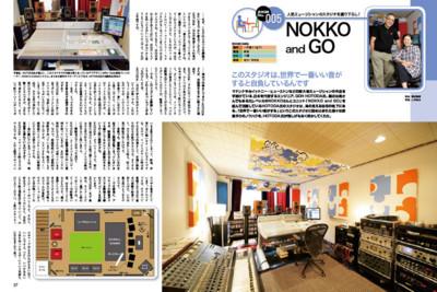 f:id:shimamura-music:20090828124653j:image