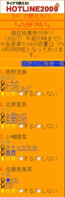 f:id:shimamura-music:20090903181015j:image