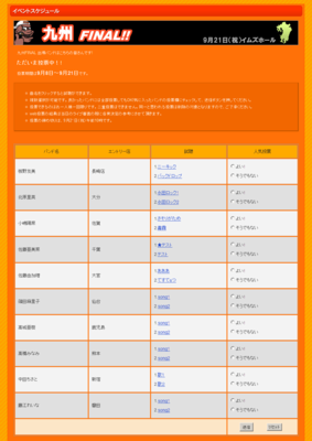 f:id:shimamura-music:20090903181016p:image
