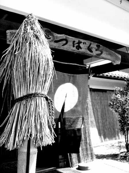 f:id:shimamura-music:20091006170705j:image