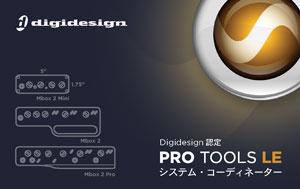 f:id:shimamura-music:20091019112026j:image