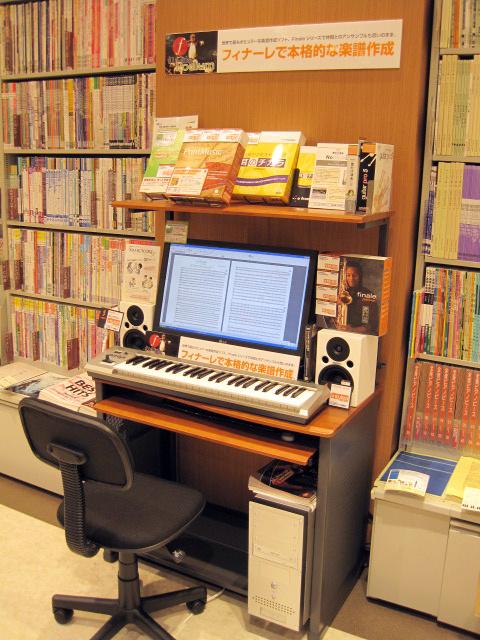 f:id:shimamura-music:20091031142305j:image
