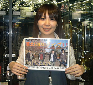 f:id:shimamura-music:20091102124408j:image:w220:right