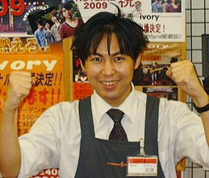f:id:shimamura-music:20091104105609j:image:w220:right
