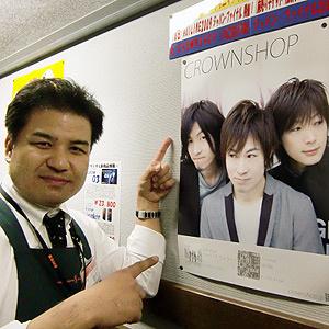 f:id:shimamura-music:20091104183906j:image:w200:right