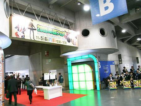 f:id:shimamura-music:20091112122536j:image