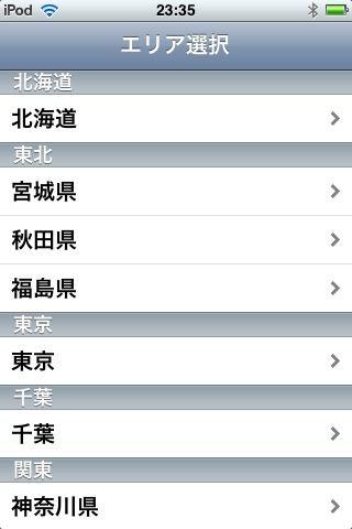 f:id:shimamura-music:20091208122204j:image