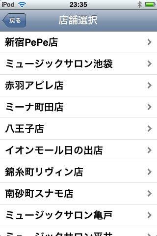 f:id:shimamura-music:20091208122205j:image