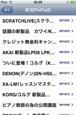 f:id:shimamura-music:20091208122206j:image