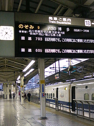 f:id:shimamura-music:20091210105543j:image