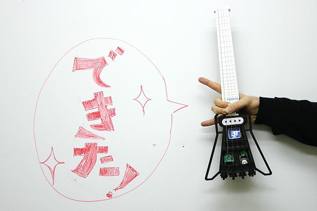 f:id:shimamura-music:20091212145121p:image