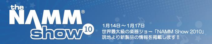 f:id:shimamura-music:20100106105342j:image
