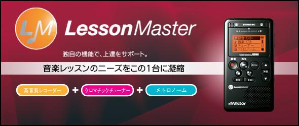 f:id:shimamura-music:20100111172225j:image