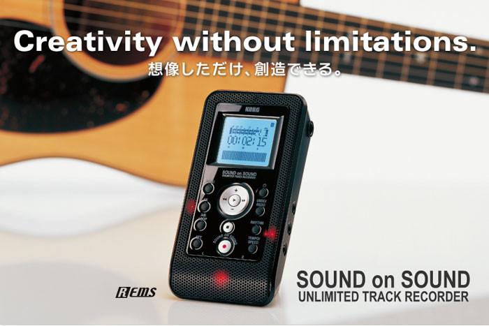 f:id:shimamura-music:20100111172230j:image